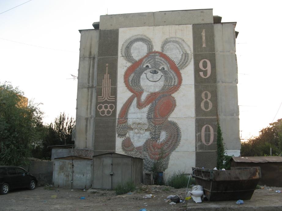 Vzpomínka na OH v Moskvě 1980