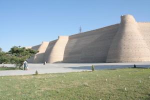 Bucharská pevnost