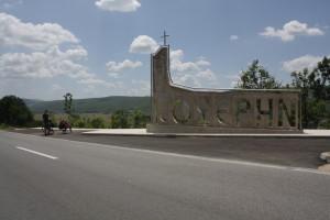 Monument před Široki Brijegem